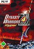 echange, troc Dynasty warriors 4 hyper