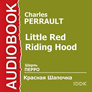 Little Red Riding Hood [Russian Edition] Audiobook