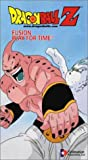echange, troc Dragon Ball Z: Fusion - Play for Time (Unct) [VHS] [Import USA]