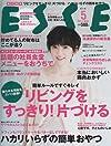 ESSE (エッセ) 2011年 05月号 [雑誌]
