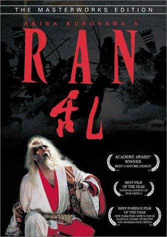 Ran (Masterworks Edition) [Import USA Zone 1]