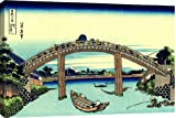 Mount Fuju Seen through the Mannen Bridge at Fukagawa by Katsushika Hokusai - 21-in x 14-in Giclée Art Print