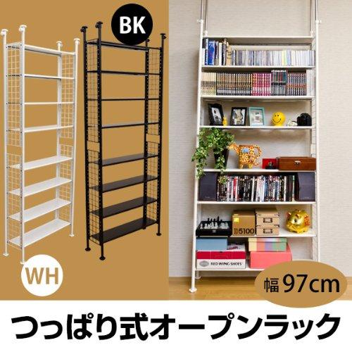 つっぱり式 オープンラック 本棚、飾り棚など何でも使える!97cm幅 ホワイト