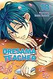 img - for Oresama Teacher , Vol. 18 book / textbook / text book