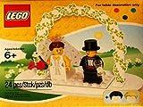 レゴブロック LEGO 853340 ウェディング