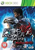 Fist Of The North Star: Kens Rage Xbox 360