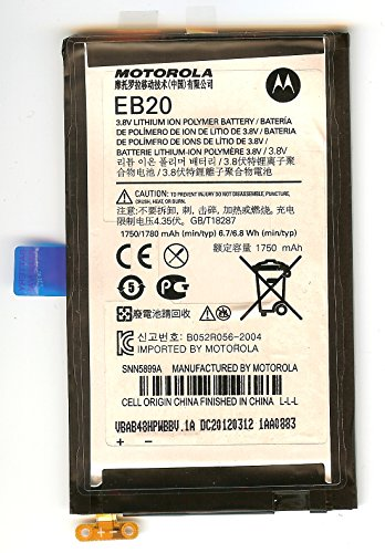 Motorola-Droid-Razr-EB20-Battery
