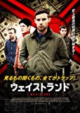 ウェイストランド[DVD]