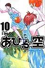 あひるの空 第10巻 2006年01月17日発売