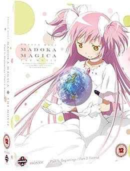 劇場版 魔法少女まどか☆マギカ [前編] 始まりの物語/[後編] 永遠の物語 [Blu-ray](海外inport版)