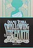 Swallowing The Earth Osamu Tezuka