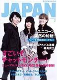 ROCKIN'ON JAPAN (ロッキング・オン・ジャパン) 2009年 02月号 [雑誌]