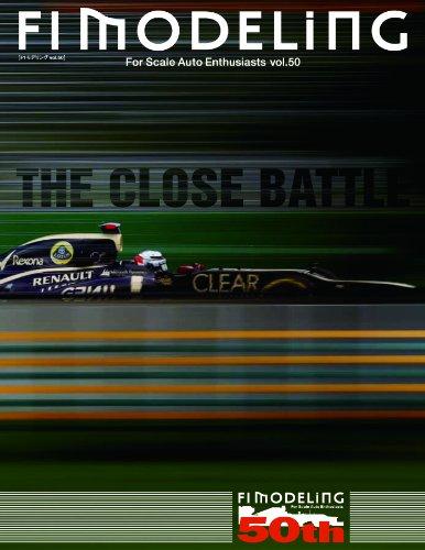 F1モデリング vol.50