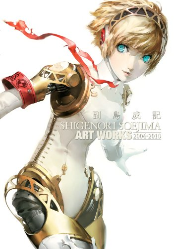 Book Preview: Shigenori Soejima Artworks