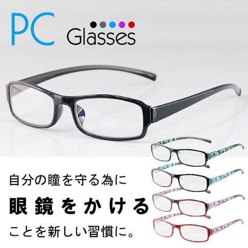 PCメガネ ブルーライトメガネ グロスブラック ブルーライト メガネ 青色光  カット 低減 パソコンやゲーム用に是非