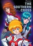 超時空騎団サザンクロス DVD PERFECT COLLECTION -