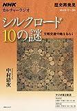 ISBN-10:4149107807