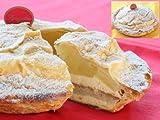 雪下りんごぱい 3層のチーズケーキとしゃきしゃきの青森りんごで新感覚!   直径15cm