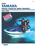 Yamaha: Water Vehicles Shop Manual 1993-1996 (Clymer Personal Watercraft)