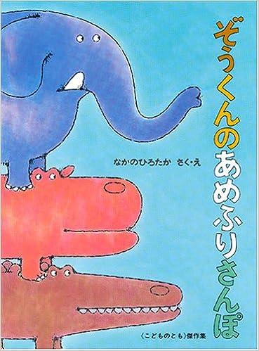 育児本なんていらないと思っていた私が、心からあってよかったと思える書籍5選!の画像5