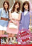 グータンヌード Scene01 [DVD]
