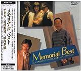 MEMORIAL BEST