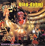 Qing-dahmi RINKEN BAND BEST