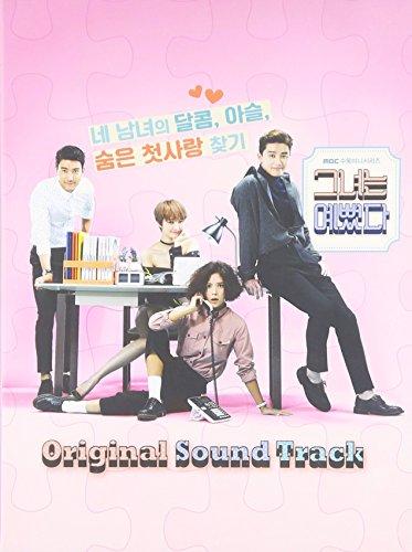 彼女は綺麗だった 韓国ドラマOST (2CD) (MBC) (韓国盤)