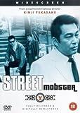 Street Mobster packshot