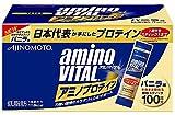 アミノバイタル アミノプロテイン 100本入箱