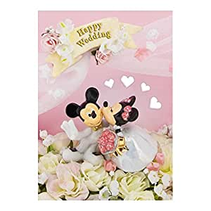Wedding Gift Card Amazon : ... Wedding Greeting Card - : Mickey And Minnie Wedding Gifts : Office