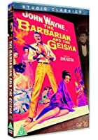 The Barbarian And The Geisha [DVD]