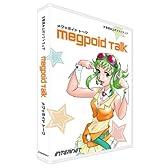インターネット Megpoid Talk