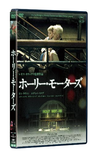 �ۡ�����⡼������ (DVD)