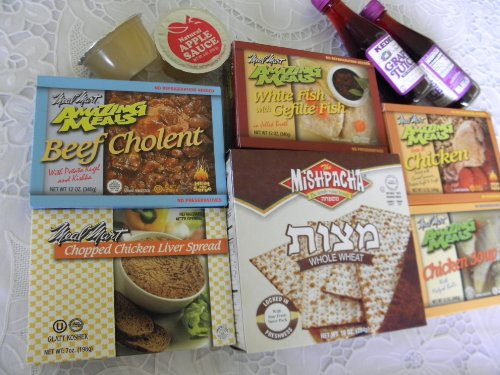 Kosher Shabbos Meals, Prepared Ready To Eat. Sabbath Food, Bundle Of 11 Items (Its Not Kosher For Passover)