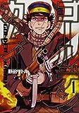 ゴールデンカムイ コミック 1-4巻セット (ヤングジャンプコミックス)
