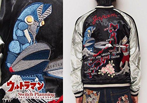 ウルトラマン コラボ バルタン星人 日本地図刺繍 スカジャン/TEN STRIKE[テンストライク]/ULSJ-001--ブラック--M