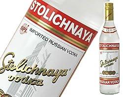 ストリチナヤ ウォッカ 750ml 40度 正規品