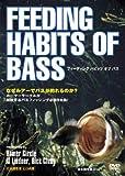 FEEDING HABITS OF BASS[DVD]