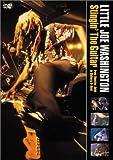 スティンギン・ザ・ギター! ヒューストン・ブルース・ギター・ライヴ2004