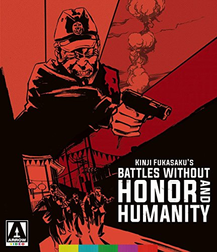 The Yakuza Papers: Battles Without Honor and Humanity (2-Disc Special Edition) [Blu-ray + DVD]