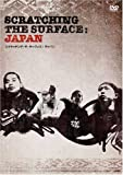 Scratching The Surface: Japan [DVD]