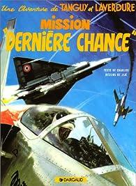 Germain Et Nous C Est Pour La Vie 1983 Ebay In 2020