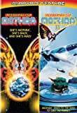 Rebirth of Mothra/Rebirth of Mothra II (Widescreen) (Sous-titres français)