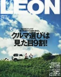 LEON(レオン) 2015年 09 月号 [雑誌]