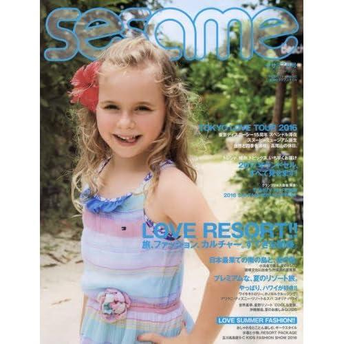 sesame(セサミ) 2016年 07 月号 [雑誌]