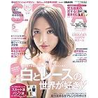 SEDA (セダ) 2011年 05月号 [雑誌]