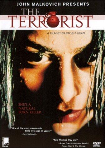 The Terrorist [Reino Unido] [DVD]