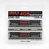 UMAX DDR2-800(2GB*2) Dual Set  DDR2-800 2枚組 デスクトップ用 240pin U-DIMM Pulsar DCDDR2-4GB-800 UMAX DDR2-800(2GB*2) Dual Set