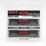 UMAX Technologies